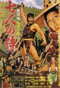 7samurai jap