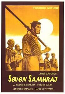 7samurai usa