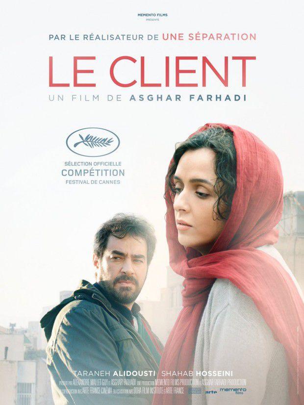 il-cliente-forushande-the-salesman-asghar-farhadi-poster