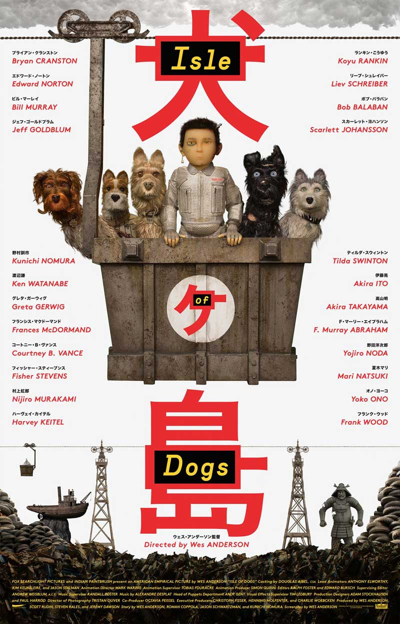 isle-dogs-poster