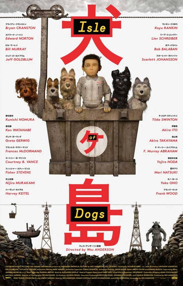 """Recensione """"L'Isola dei Cani"""" (""""Isle of Dogs"""", 2018)"""