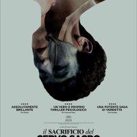 "Recensione ""Il Sacrificio del Cervo Sacro"" (""The Killing of a Sacred Deer"", 2017)"