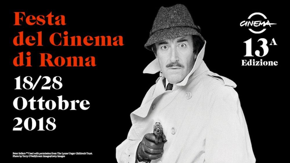 festa_del_cinema_di_roma_2018