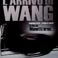 "Recensione ""L'arrivo di Wang"" (2011)"